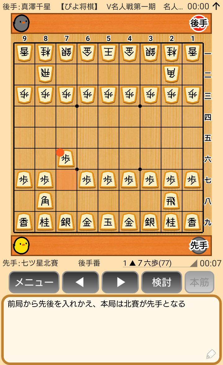 f:id:kisamoko:20200520172215j:plain