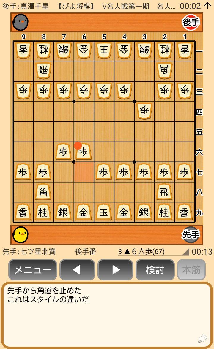 f:id:kisamoko:20200520172233j:plain