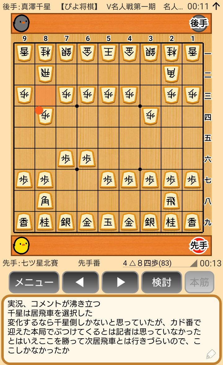 f:id:kisamoko:20200520172248j:plain