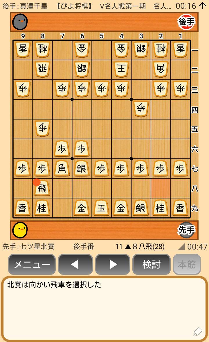 f:id:kisamoko:20200520172302j:plain
