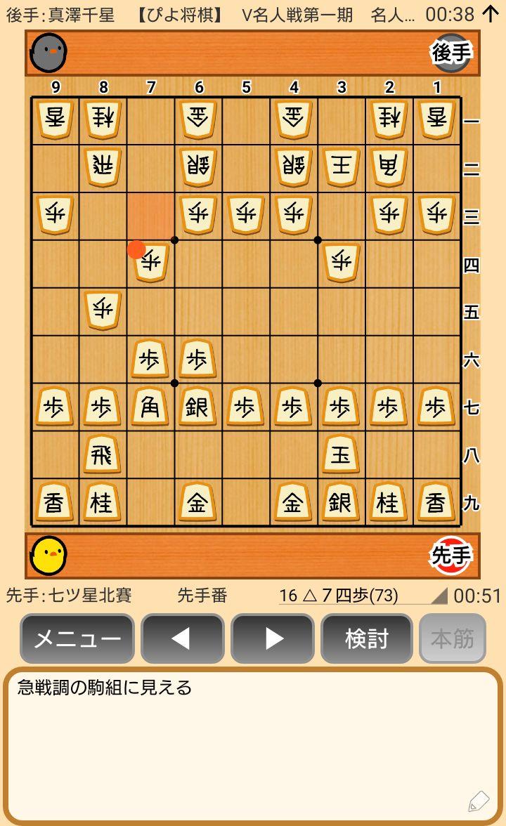f:id:kisamoko:20200520172320j:plain