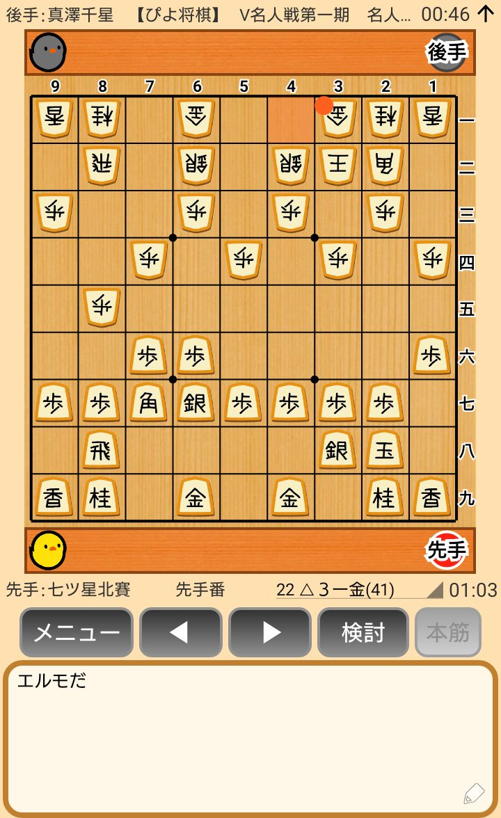 f:id:kisamoko:20200520172335j:plain
