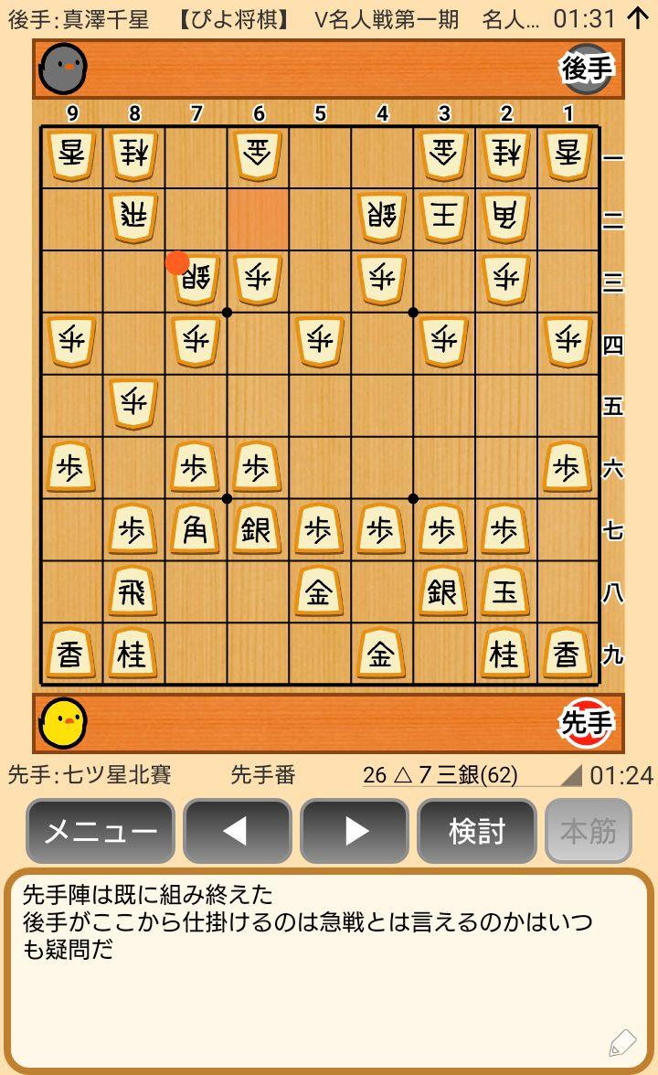 f:id:kisamoko:20200520172352j:plain