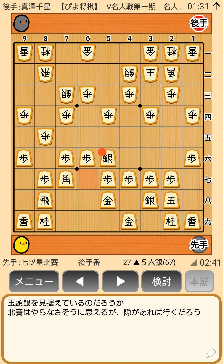 f:id:kisamoko:20200520172411j:plain