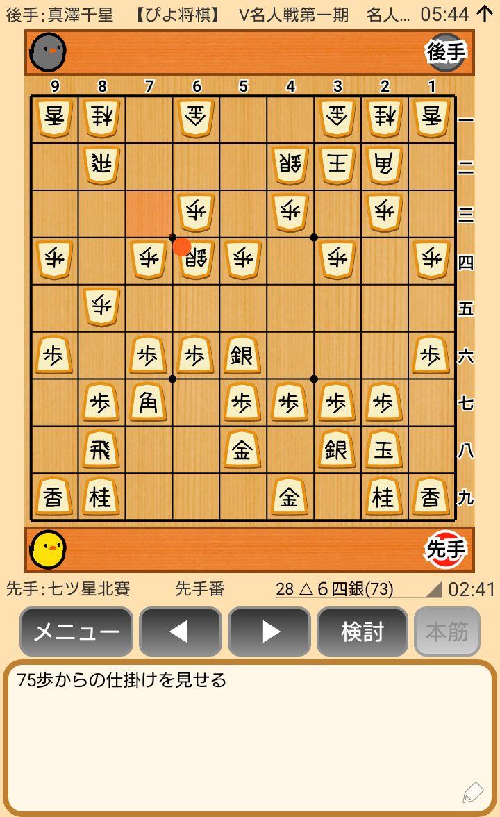 f:id:kisamoko:20200520172429j:plain