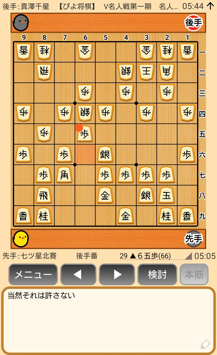 f:id:kisamoko:20200520172447j:plain