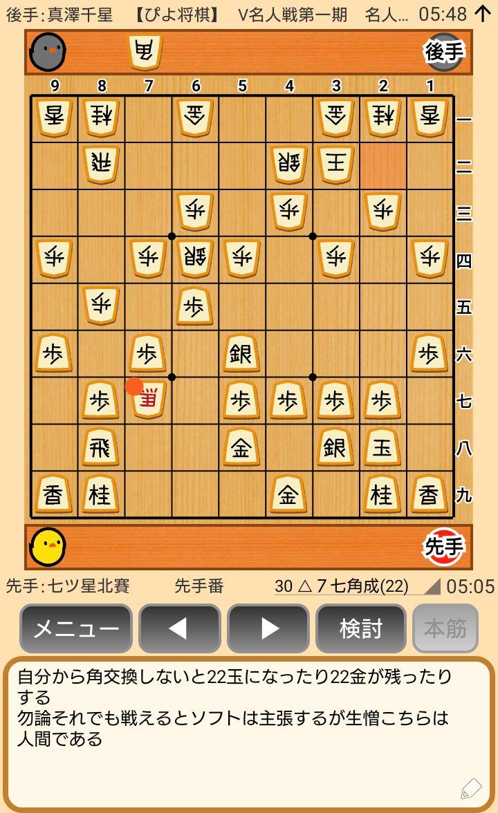 f:id:kisamoko:20200520172506j:plain
