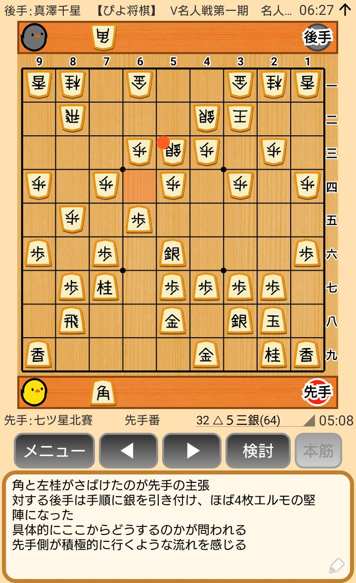 f:id:kisamoko:20200520172538j:plain