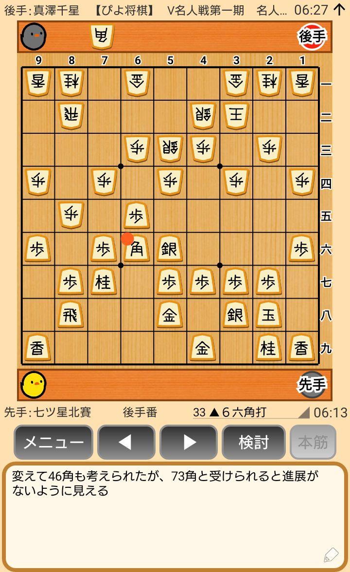 f:id:kisamoko:20200520172557j:plain