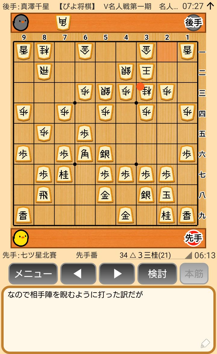 f:id:kisamoko:20200520172620j:plain