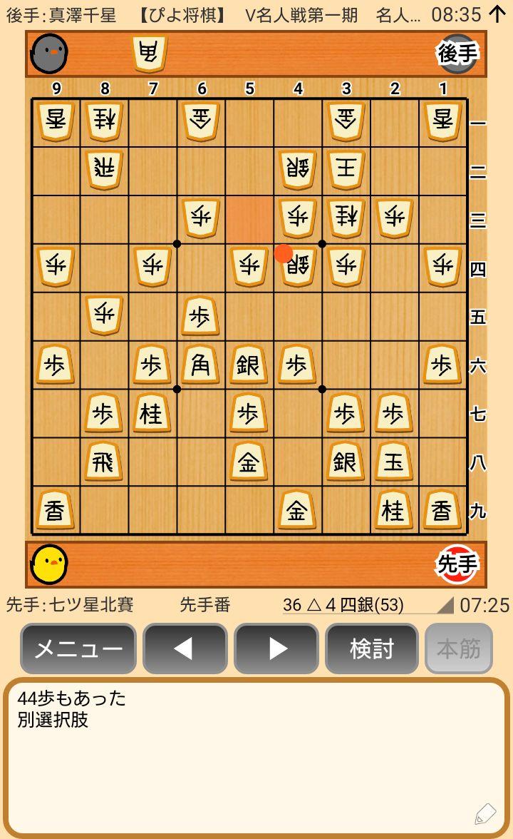 f:id:kisamoko:20200520172643j:plain