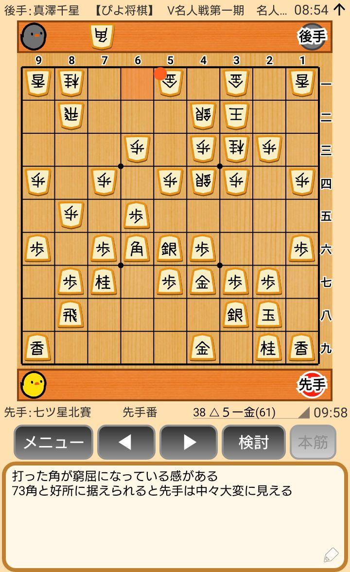 f:id:kisamoko:20200520172703j:plain