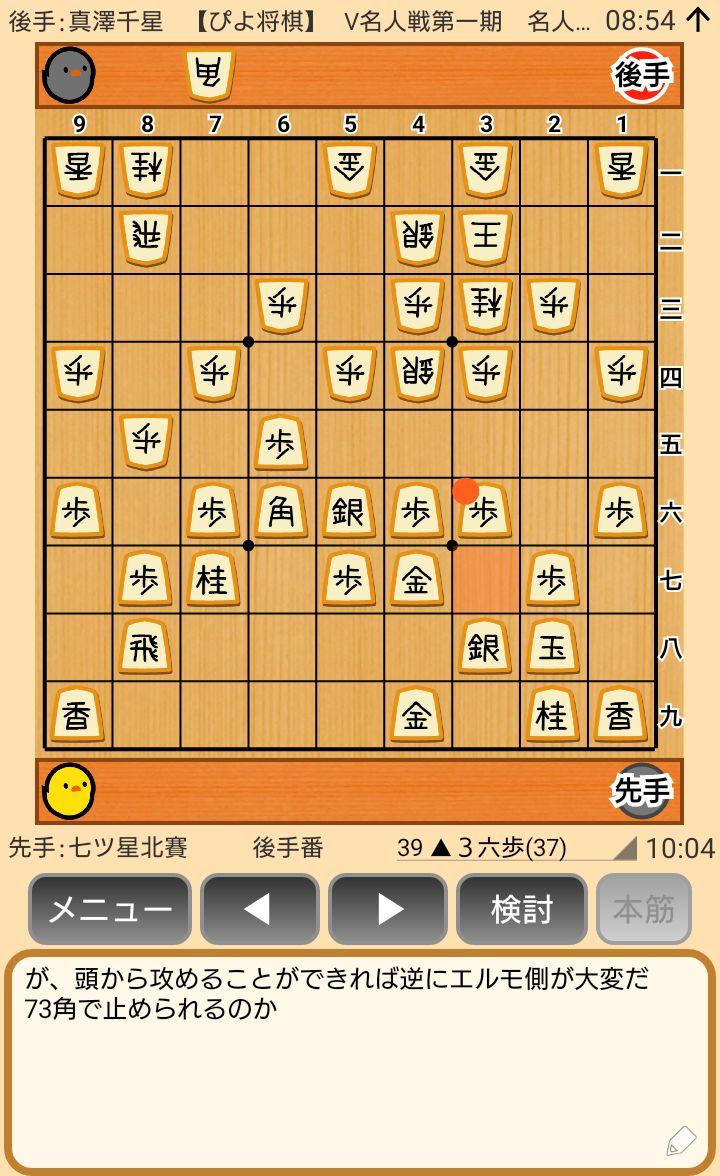 f:id:kisamoko:20200520172725j:plain