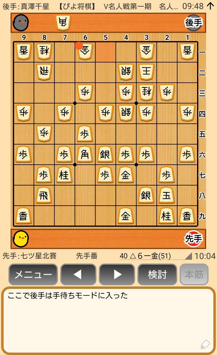f:id:kisamoko:20200520172754j:plain