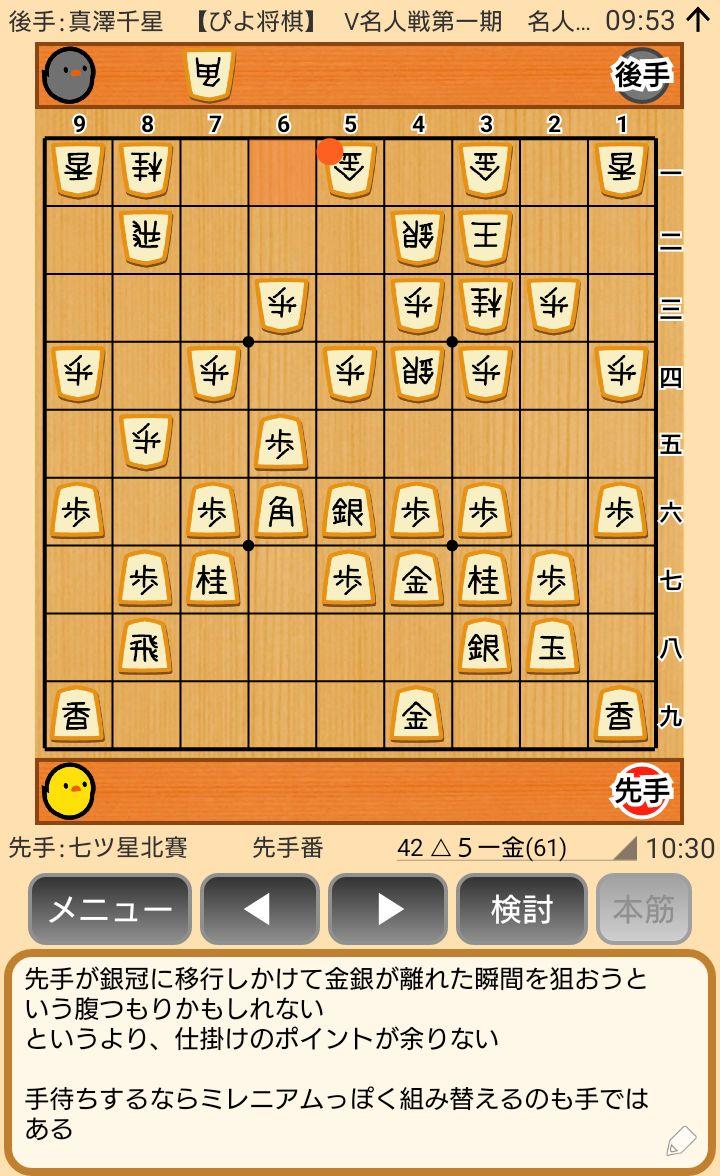 f:id:kisamoko:20200520172836j:plain