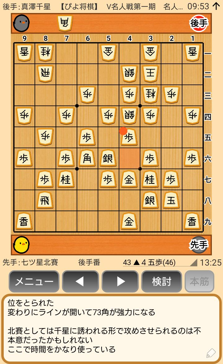 f:id:kisamoko:20200520172904j:plain