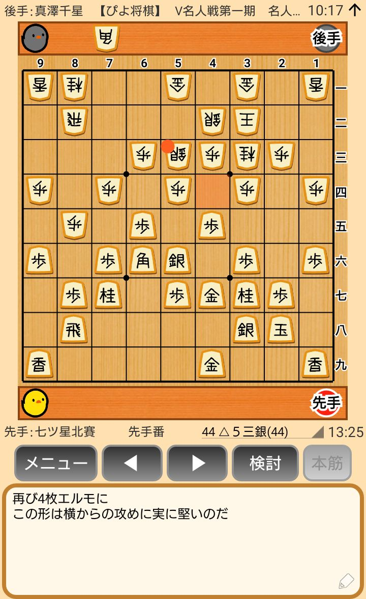 f:id:kisamoko:20200520172924j:plain