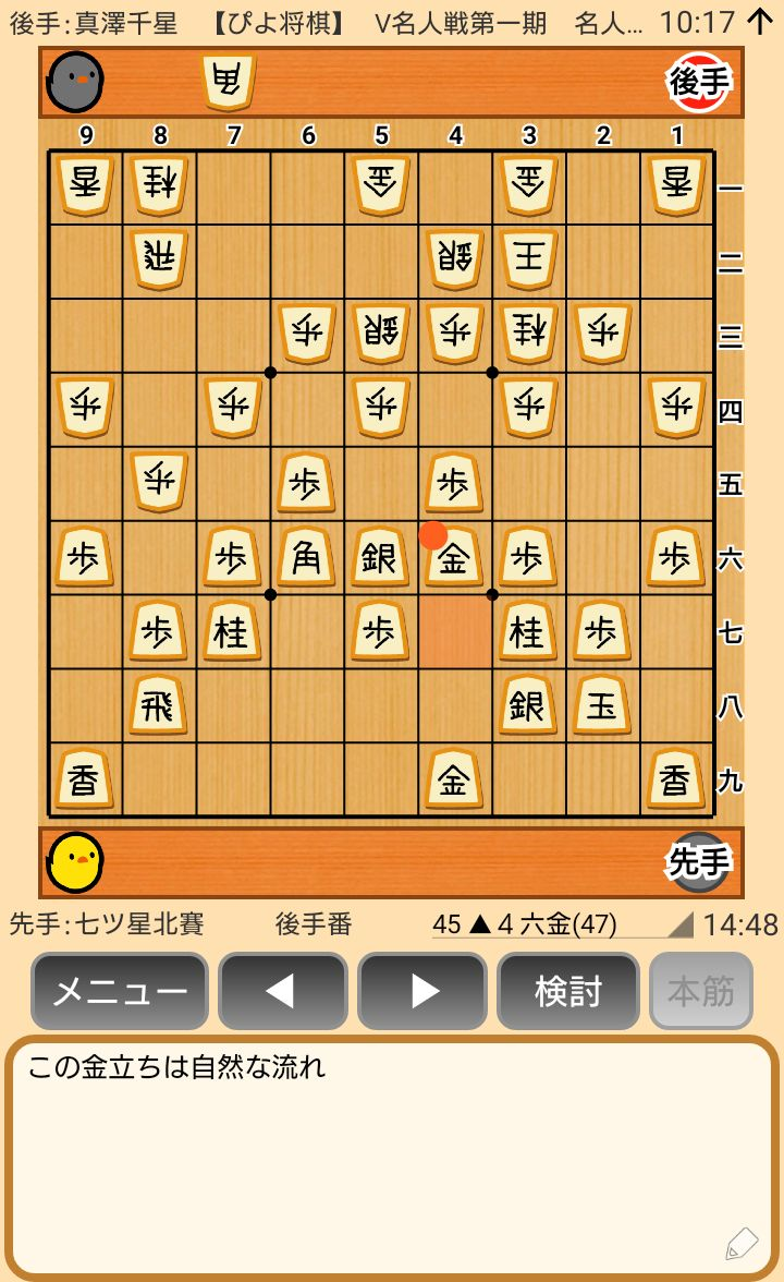 f:id:kisamoko:20200520173034j:plain