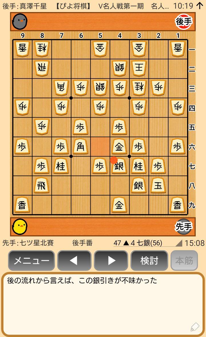 f:id:kisamoko:20200520174801j:plain