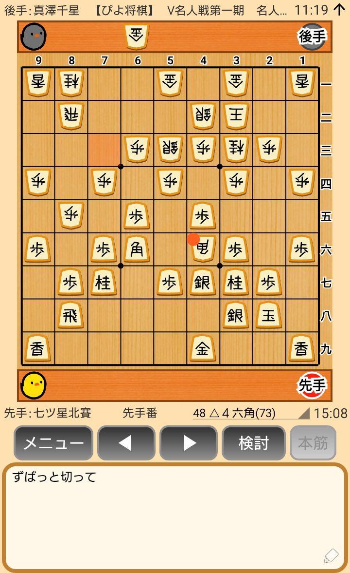 f:id:kisamoko:20200520174833j:plain