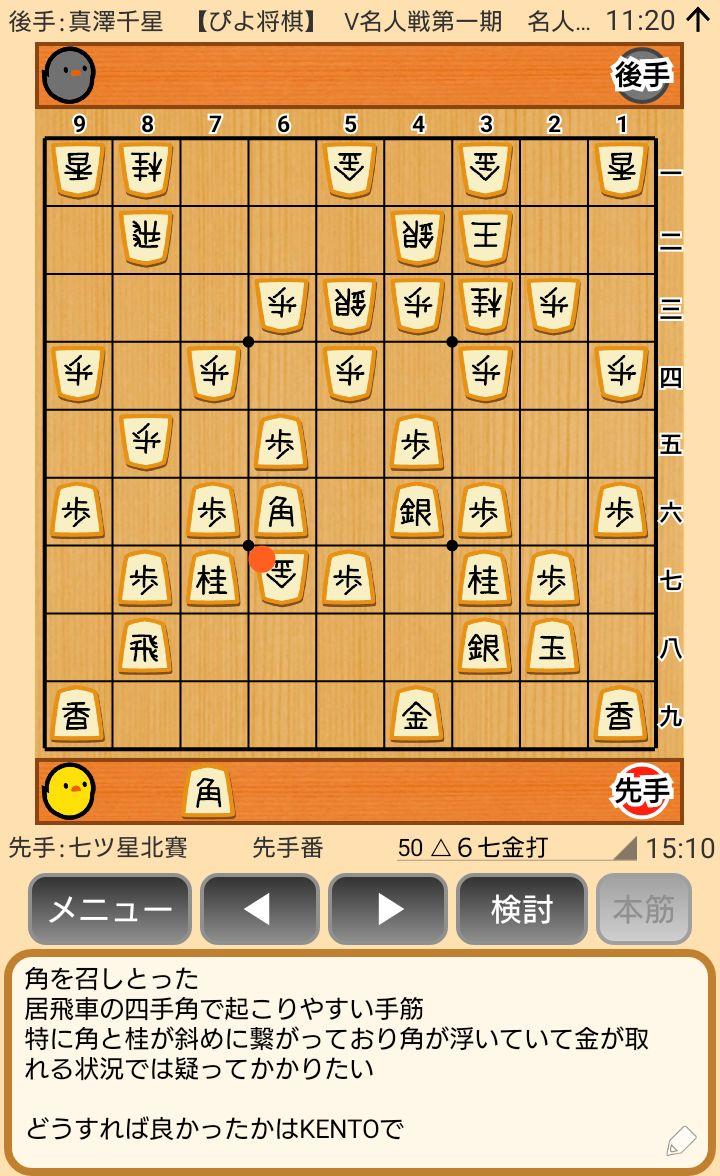 f:id:kisamoko:20200520174854j:plain