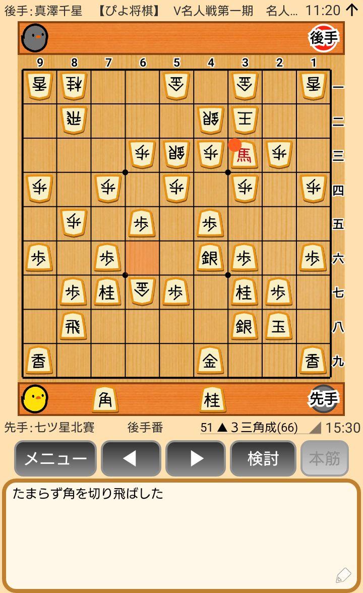 f:id:kisamoko:20200520174918j:plain
