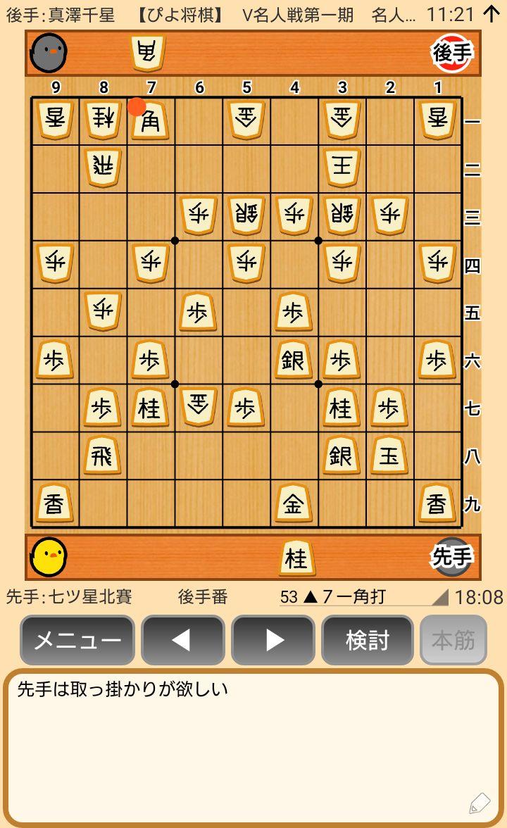 f:id:kisamoko:20200520174944j:plain