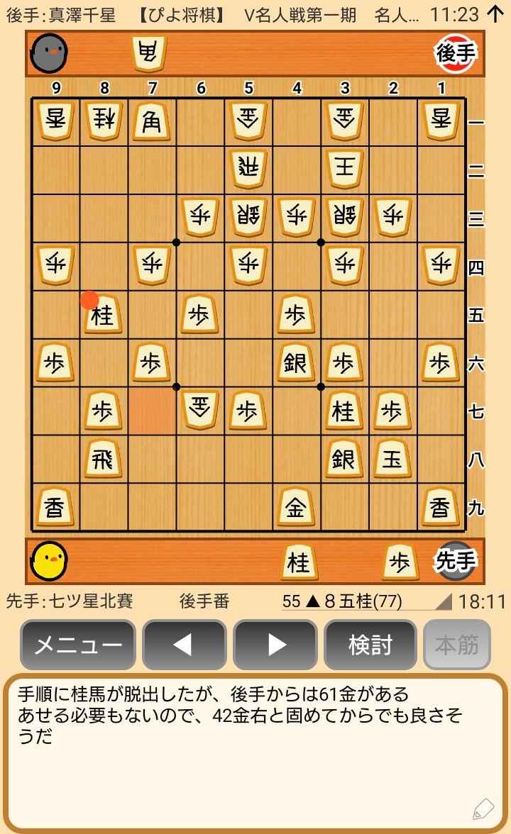 f:id:kisamoko:20200520175015j:plain