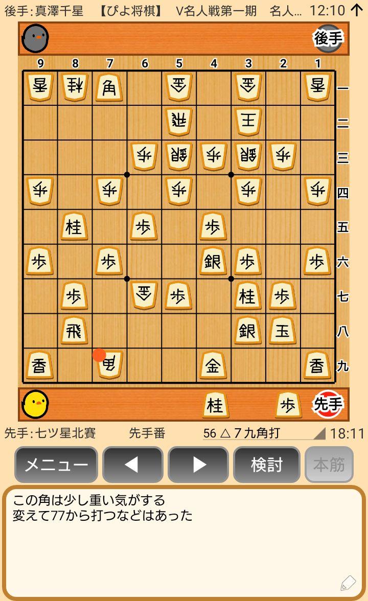 f:id:kisamoko:20200520175050j:plain