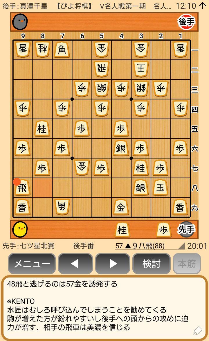 f:id:kisamoko:20200520175111j:plain