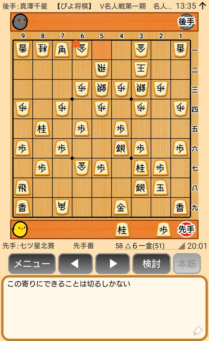 f:id:kisamoko:20200520175138j:plain