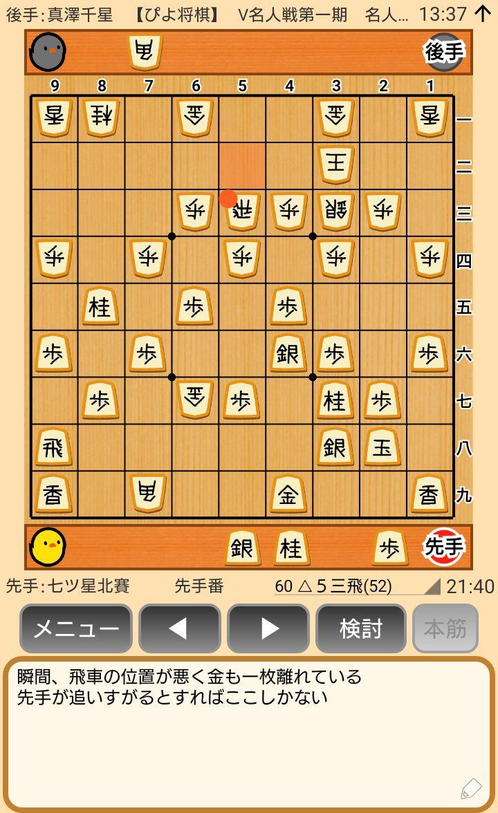 f:id:kisamoko:20200520175213j:plain