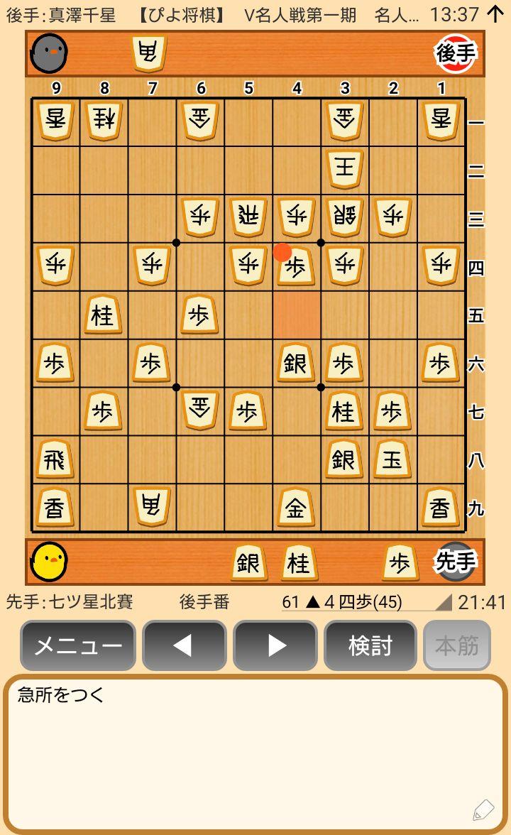 f:id:kisamoko:20200520175341j:plain