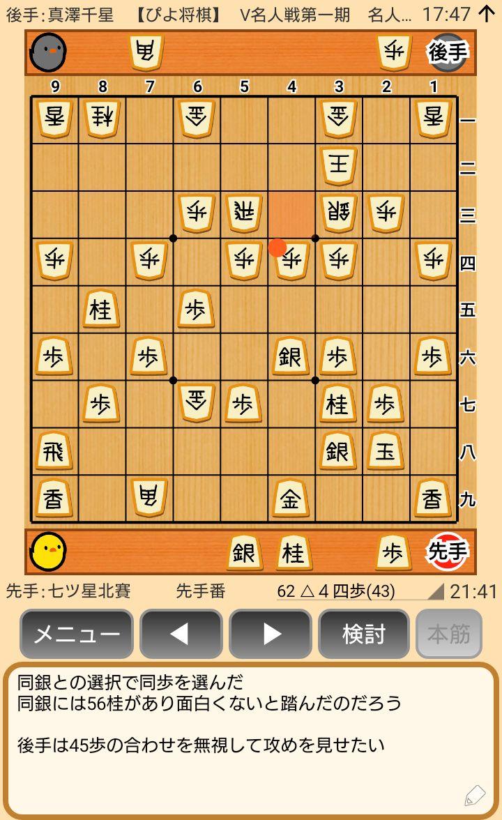f:id:kisamoko:20200520175515j:plain