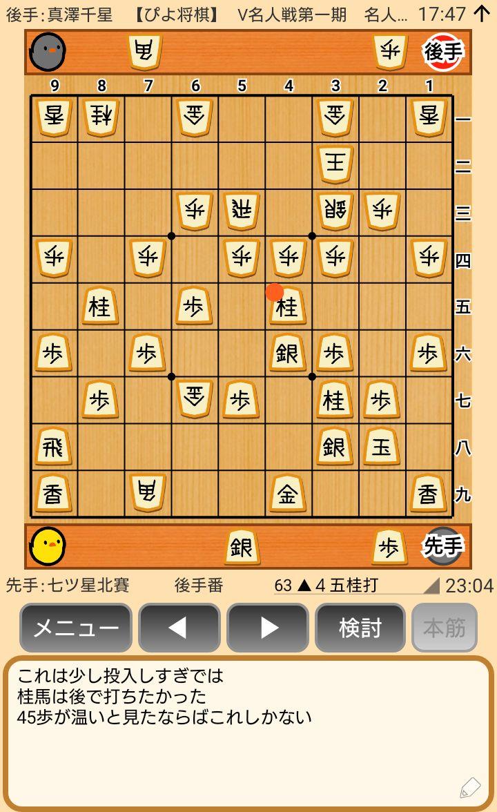f:id:kisamoko:20200520175826j:plain