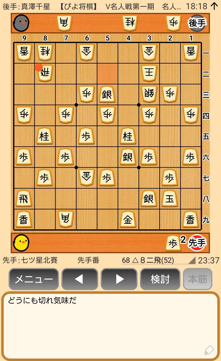 f:id:kisamoko:20200520175844j:plain