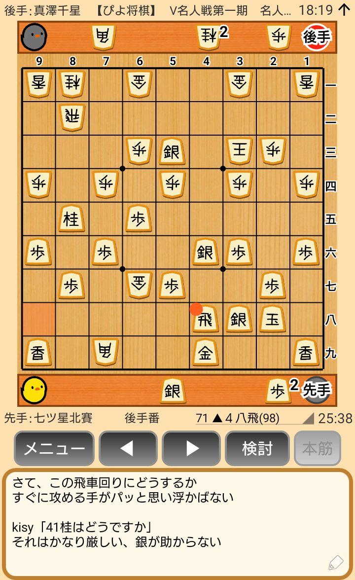 f:id:kisamoko:20200520175909j:plain