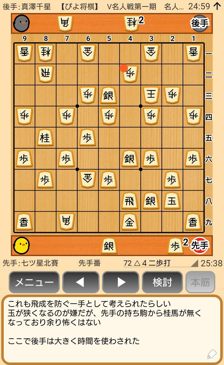 f:id:kisamoko:20200520175932j:plain