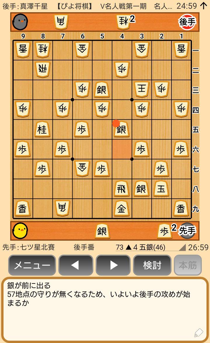f:id:kisamoko:20200520180007j:plain