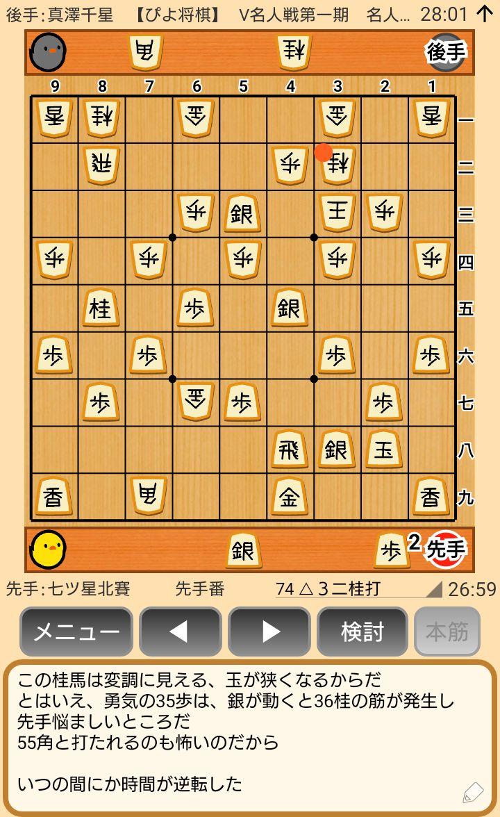 f:id:kisamoko:20200520180030j:plain