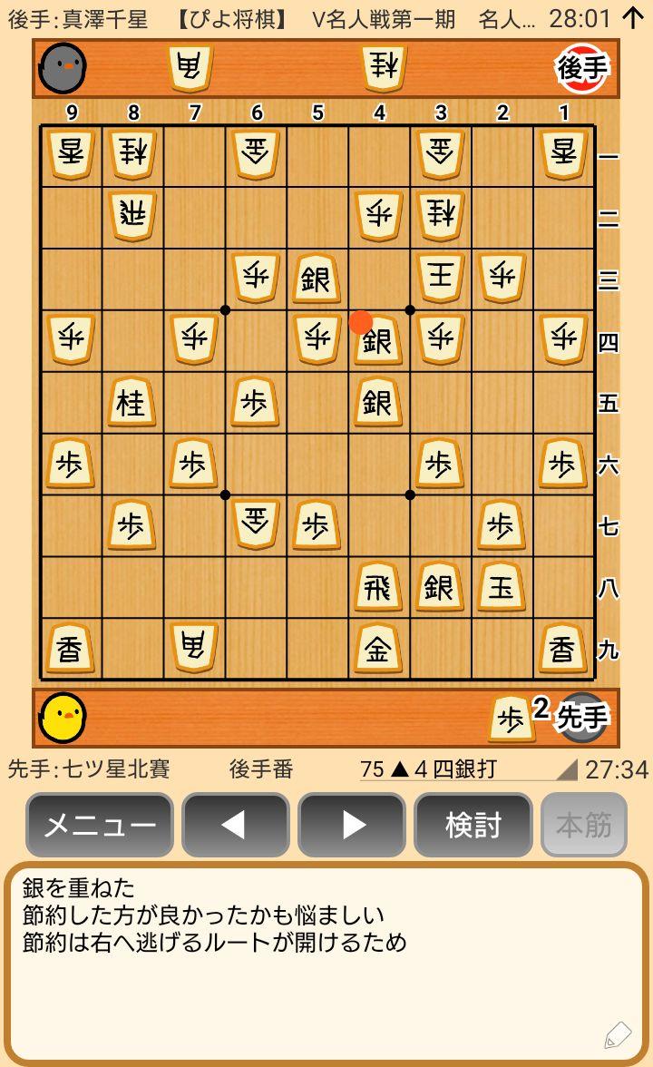 f:id:kisamoko:20200520180052j:plain