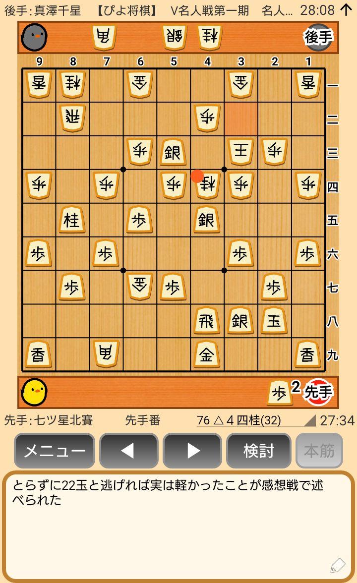 f:id:kisamoko:20200520180152j:plain