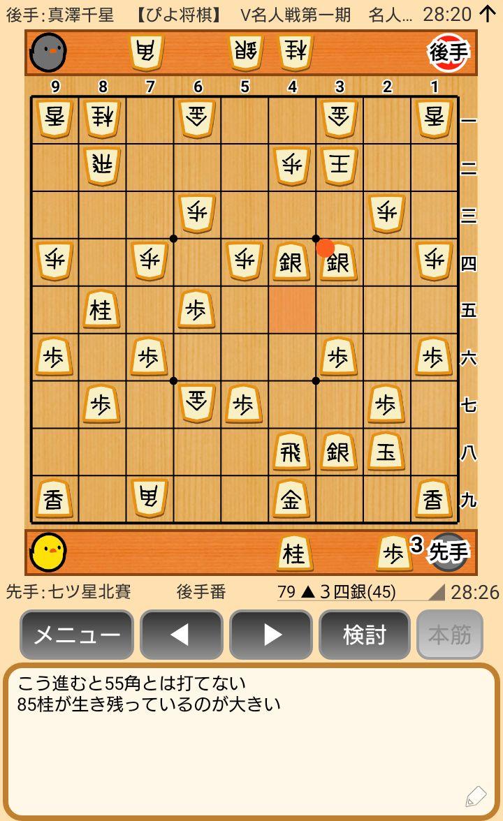 f:id:kisamoko:20200520180217j:plain