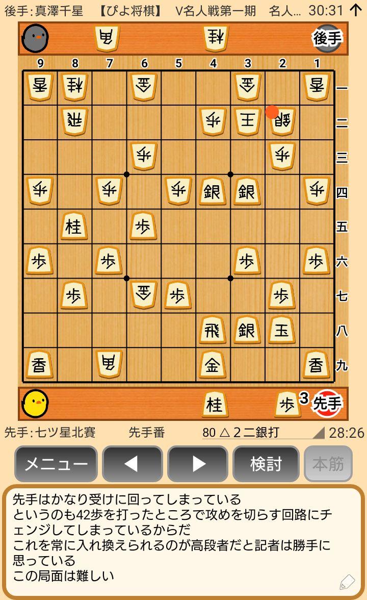 f:id:kisamoko:20200520180238j:plain