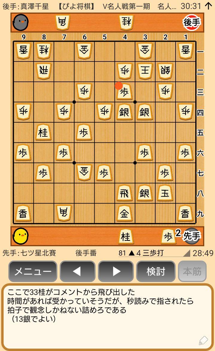 f:id:kisamoko:20200520180308j:plain