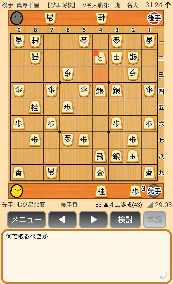 f:id:kisamoko:20200520180325j:plain