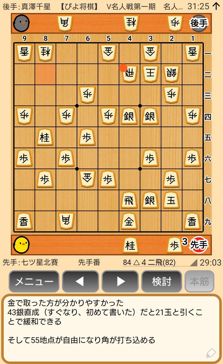 f:id:kisamoko:20200520180337j:plain