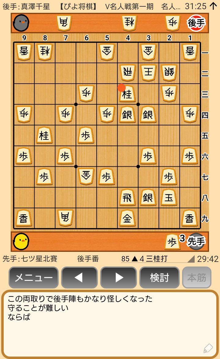 f:id:kisamoko:20200520180356j:plain