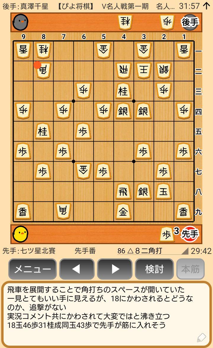 f:id:kisamoko:20200520180415j:plain