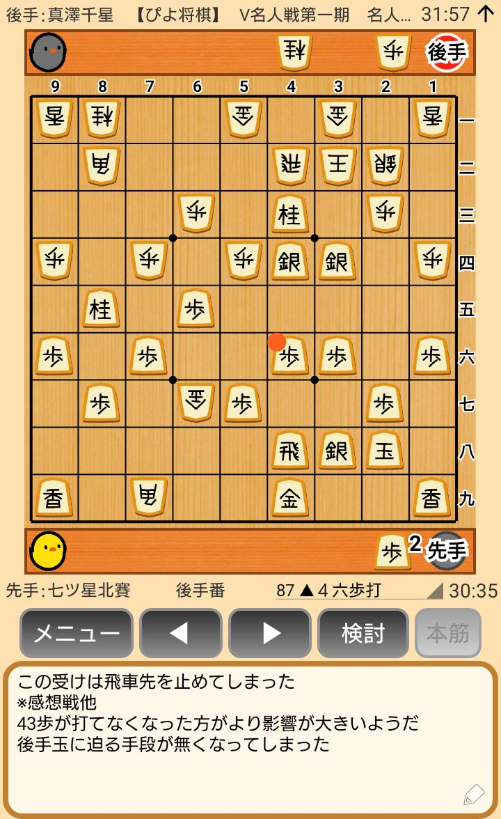 f:id:kisamoko:20200520180445j:plain